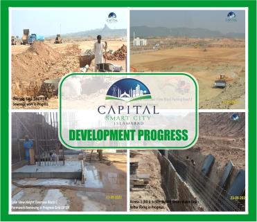 Capital Smart City Development progress